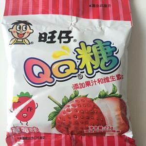 Fan Tian Wa - Chips Flavour - La Tiao - OrientalBritain
