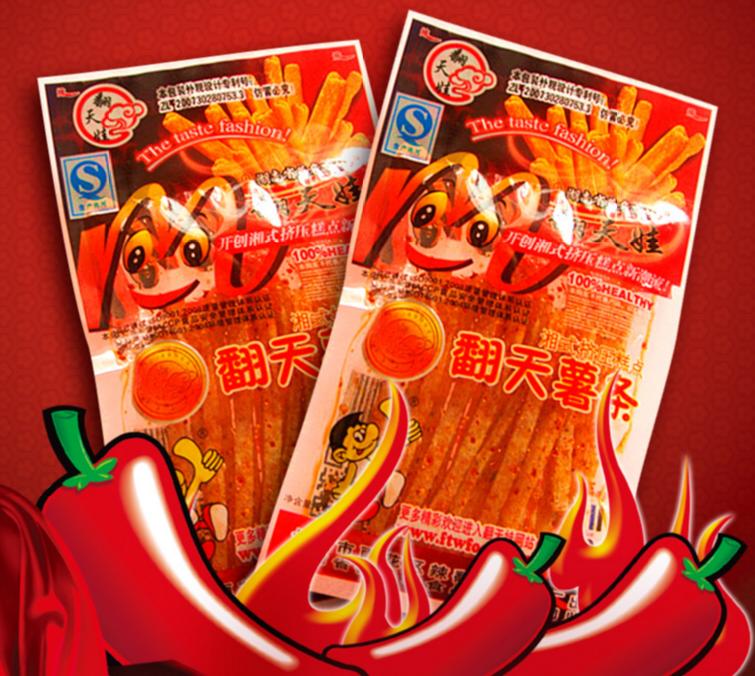 Fan Tian Wa - Chips Flavour - La Tiao